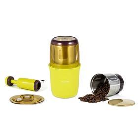 Кофемолка Oursson OG2075/GA, 250 Вт, 75 г, градуировка чаши, зелёная