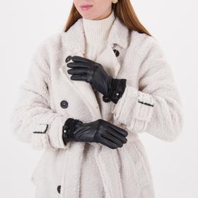 Перчатки женские безразмерные, комбинированные, без подклада, для сенсорных экранов, цвет чёрный
