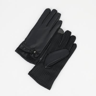Women's gloves dimensionless, combined, without padding, touch screen, color black
