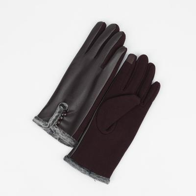 Women's gloves dimensionless, combined, without padding, for touch screens, coffee color