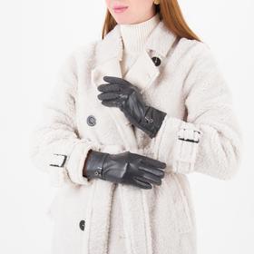 Перчатки женские безразмерные, комбинированные, без подклада, для сенсорных экранов, цвет серый
