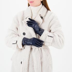 Перчатки женские безразмерные, комбинированные, без подклада, для сенсорных экранов, цвет синий
