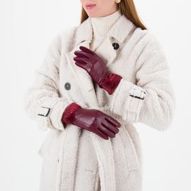 Перчатки женские безразмерные, комбинированные, без подклада, для сенсорных экранов, цвет бордовый