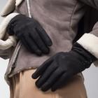 Перчатки женские безразмерные, без подклада, цвет чёрный