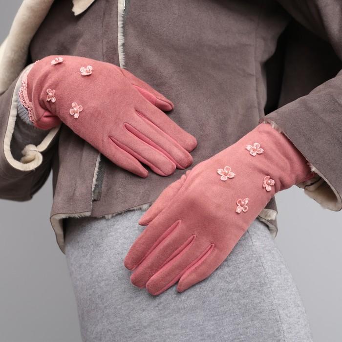 Перчатки женские безразмерные, без подклада, для сенсорных экранов, цвет пудра - фото 725300274