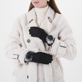 Перчатки женские безразмерные, без подклада, для сенсорных экранов, цвет чёрный