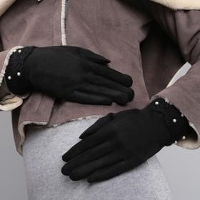 Перчатки женские, для сенсорных экранов, безразмерные, без подклада, цвет чёрный