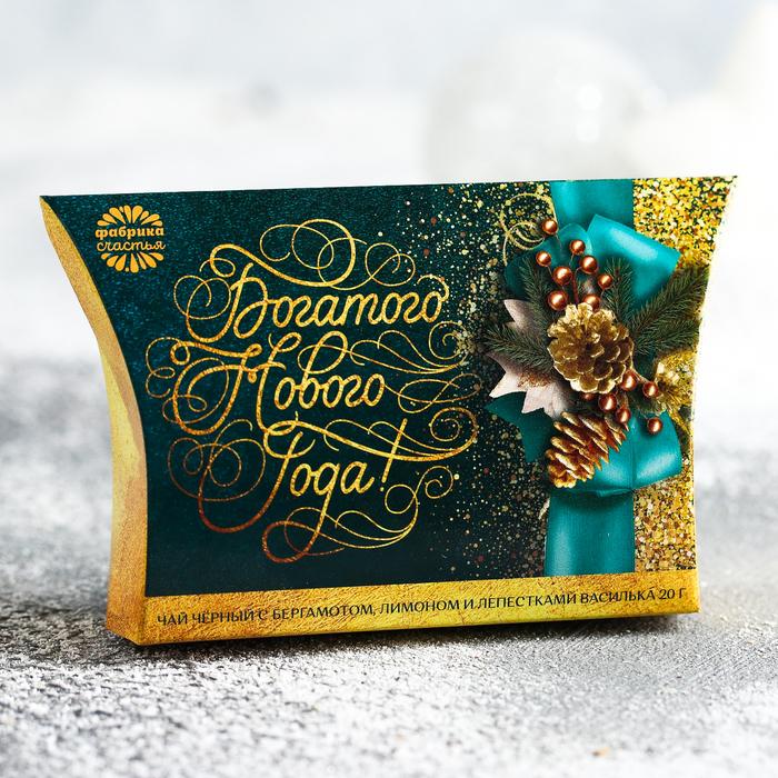 """Чай черный премиум """"Богатого нового года"""", 20 г"""
