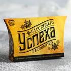 """Black tea premium """"Brilliant success"""", 20 g"""