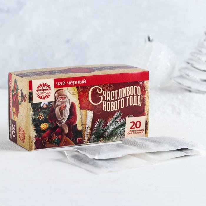 """Чай черный 20 пакетиков б/я """"Счастливого нового года"""""""
