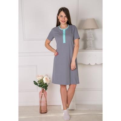 Платье домашнее 162 Жасмин цвет серый, р-р 48