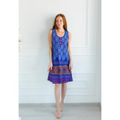 Сарафан женский Агафья-2, цвет синий, размер 46
