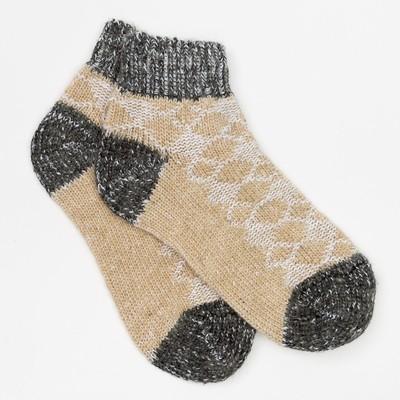 Носки детские укороченные, цвет бежевый/серый, размер 16-18