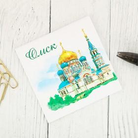 """Notepad """"Omsk"""", 16 leaves."""
