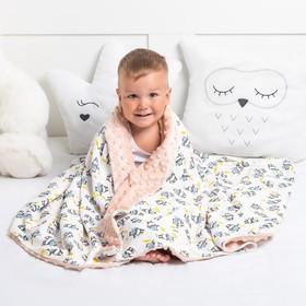"""Одеяло Крошка Я """"Мистер Хрю"""" 110х140 см,цвет бежевый, хлопок/полиэстер"""