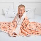 """Одеяло Крошка Я """"Мистер Хрю"""" 110х140 см, цвет молочный, хлопок/полиэстер"""