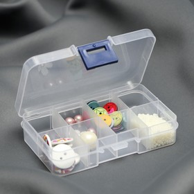 Контейнер для бисера, со съёмными ячейками, 8 отделений, 10,5 × 6,7 × 2,2 см, цвет прозрачный