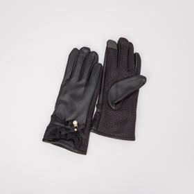 Перчатки женские безразмерные, комбинированные, с утеплителем, для сенсорных экранов, цвет чёрный