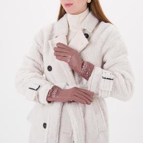 Перчатки женские безразмерные, комбинированные, с утеплителем, для сенсорных экранов, цвет пудра