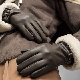 Перчатки женские безразмерные, комбинированные, с утеплителем, для сенсорных экранов, цвет серый