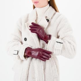 Перчатки женские безразмерные, комбинированные, с утеплителем, для сенсорных экранов, цвет бордовый