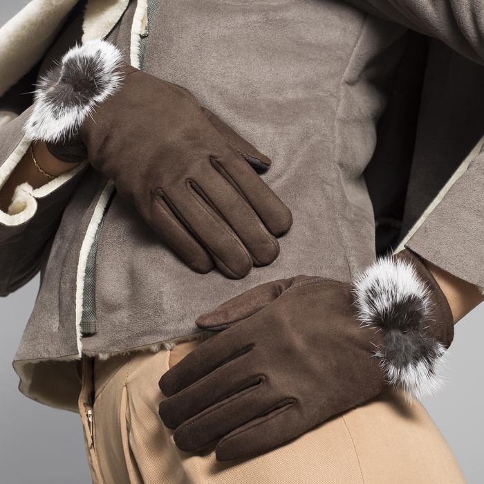 Перчатки женские безразмерные, без подклада, для сенсорных экранов, цвет кофе - фото 725300489