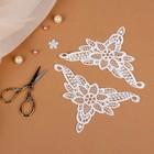 "Sew-on appliques ""Leitza"", 15 × 9.5 cm, color white"