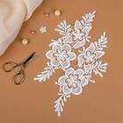 "Sew-on appliques ""Leitza"", 25 × 9.5 cm, color white"