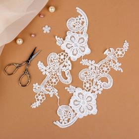"Sew-on appliques ""Leitza"", 24,5 x 9 cm, color white"