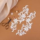 "Sew-on appliques ""Leitza"", 25,5 × 7 cm, color white"