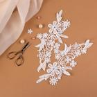 "Sew-on appliques ""Leitza"", 24,5 x 10 cm, color white"