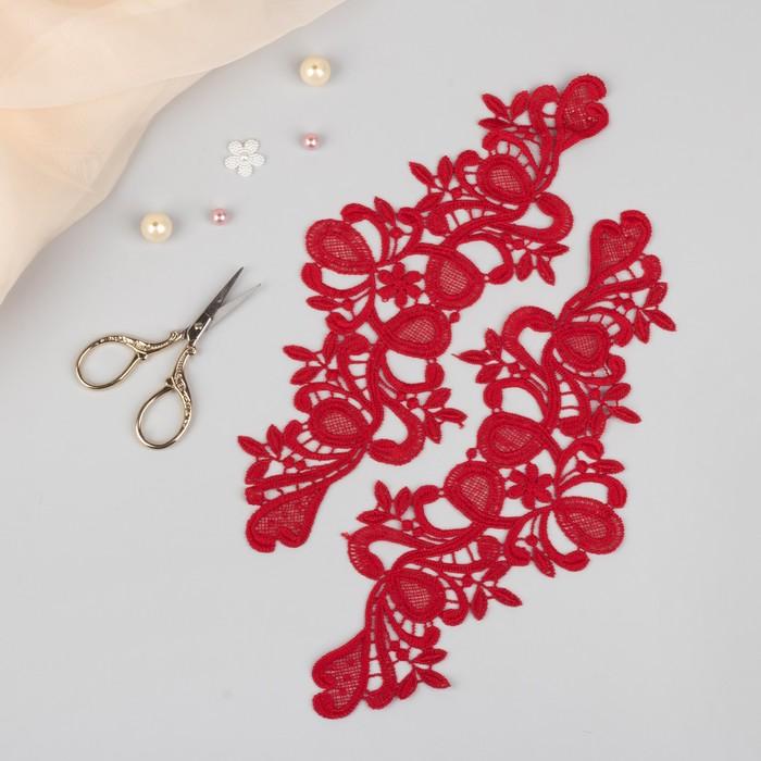 Аппликации пришивные «Лейсы», 28 × 10 см, пара, цвет красный