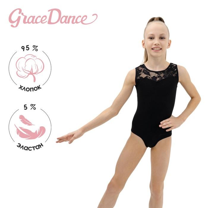Купальник гимнастический, кокетка кружево, без рукава, размер 28, цвет чёрный