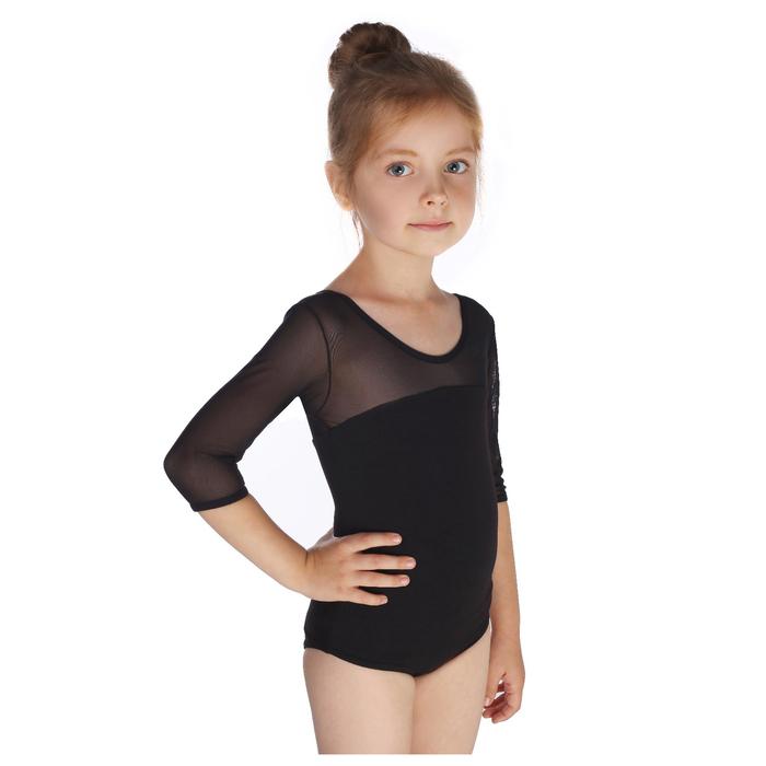 Купальник гимнастический, сеточка, рукав 3/4, размер 30, цвет чёрный