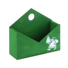 Ящик-конверт № 1 зеленый, 20,5х18х6 см