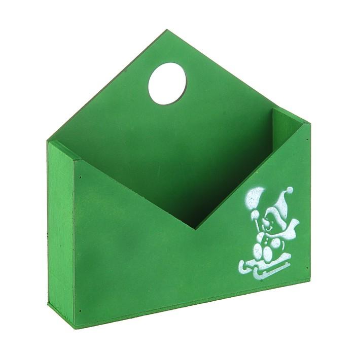 Ящик-конверт № 2 зеленый, 24х24х5 см