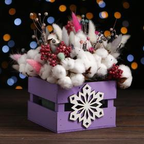 """Кашпо деревянное """"Снежинка"""", фиолетовый, 13 х 13 х 9 см"""
