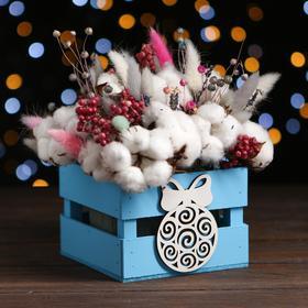 """Кашпо деревянное """"Новогодний шарик"""", голубой, 13 х 13 х 9 см"""
