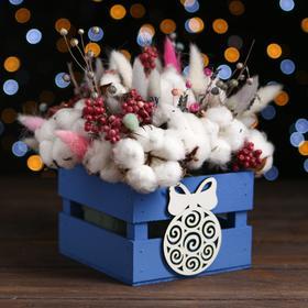 """Кашпо деревянное """"Новогодний шарик"""", синий, 13 х 13 х 9 см"""