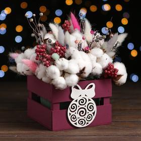 """Кашпо деревянное """"Новогодний шарик"""", розовый, 13 х 13 х 9 см"""