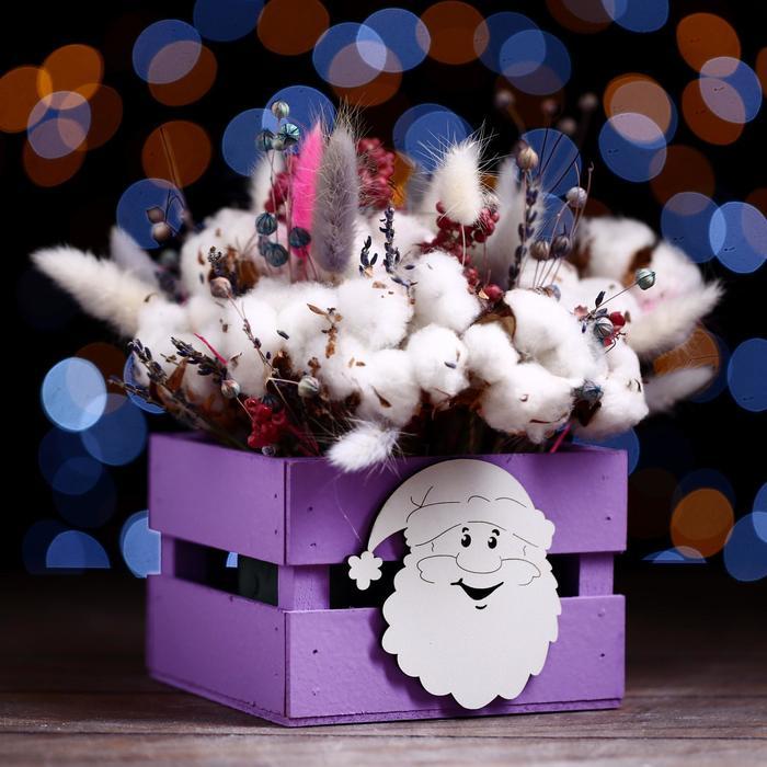 Ящик реечный «Дед мороз» (декор) 13 х 13 х 9 см,фиолетовый