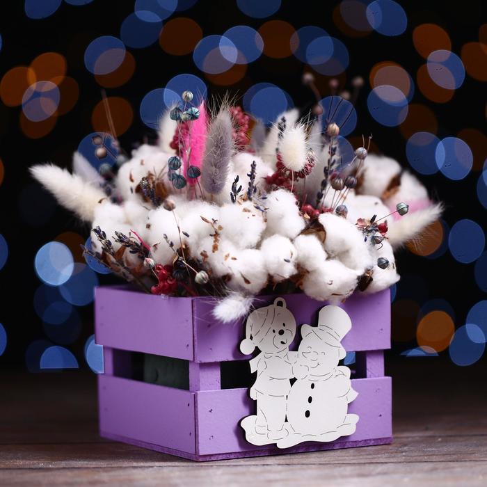 Ящик реечный «Мишка» ,13 х13 х 9 см, фиолетовый