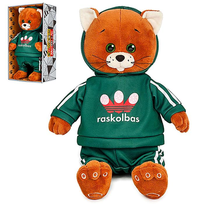 Мягкая игрушка «Колбаскин Спортсмен», 25 см - фото 4468700