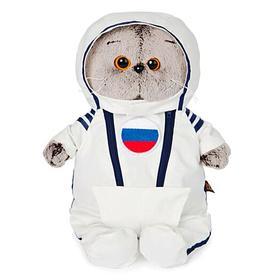 Мягкая игрушка «Басик» в костюме космонавта, 25 см