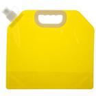 Канистра туристическая 3 л, цвет желтый