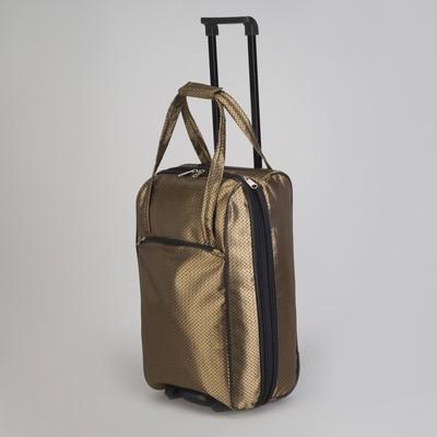 15d6737b0d18 Купить чемоданы оптом и в розницу   Цена от 1490 р в интернет ...