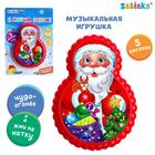 """Musical toy """"Santa Claus"""", sound and light effects, color red"""