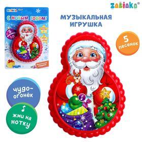 Музыкальная игрушка «Дедушка Мороз», световые и звуковые эффекты, цвета МИКС
