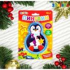 Музыкальная игрушка «Пингвин», световые и звуковые эффекты, цвет голубой