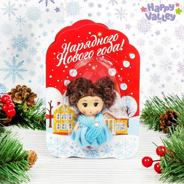 Купеческий Курган, Открытка с куклой «Нарядного Нового года!», 18 × 12 см